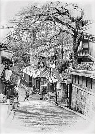 Kyoto Street Scene by Leslie Sinclair