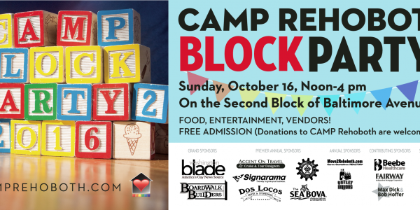 CAMP Rehoboth Block Party 2